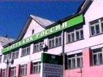 Делом о крупнейшем читинском ограблении занялись московские следователи