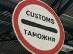 3900 тонн дизельного масла пытались перевезти в Украину незаконно