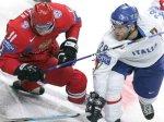Сборной России выбрали соперников на хоккейном ЧМ-2008