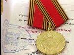 Удостоверение участника Великой Отечественной вручено жителю Ростовской области через десятки лет