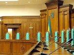 КС Украины занялся повторным указом Ющенко о роспуске Рады