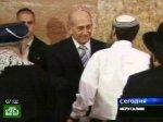 Израиль повышает престиж Иерусалима