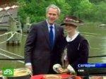 Буш посетил оплот демократии