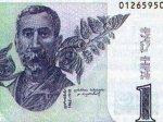 Грузия подсчитала потери от российской экономической блокады