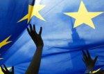 Демократическая партия собирается повести Россию в Евросоюз
