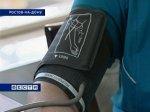 Ростовские медики провели акцию в рамках Всемирного дня борьбы с гипертонией