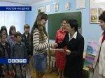 В Ростове-на-Дону назвали имена победителей конкурса 'Дети против наркотиков'