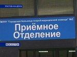 В Ростове-на-Дону 11-летняя девочка выпала из окна школы