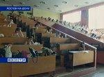 В министерстве образования Ростовской области расскажут об условиях приема абитуриентов