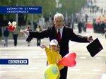 15 мая отмечают Международный день семьи