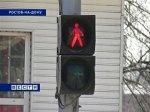 В Ростове-на-Дону появятся 20 новых светофоров