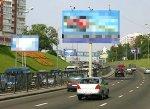 Рекламы на улицах Москвы поубавится