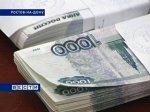 В Ростовской области фальшивомонетчикам удалось сбыть 120 тысяч поддельных рублей