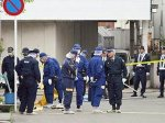 Японский юноша принес в полицию отрубленную голову матери