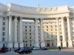 Украина отказалась от предложения россиян отменить списки персон нон грата