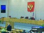 Депутаты позаботятся о бюджете бедного заемщика