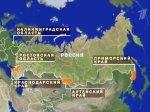 В Калининграде собирают подписи против размещения там игорной зоны.