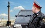 Милиция Петербурга разыскивает двоих похищенных детей