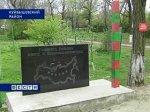 В преддверии Дня пограничника начальник погрануправления ФСБ проверил порядок несения службы на российско-украинской границе