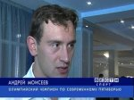 Андрей Моисеев обеспечил себе олимпийскую путевку в Пекин
