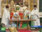 Объединение двух Церквей скреплено подписями
