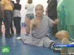 Монахи Шаолинь в Калмыкии обучают секретам мастерства