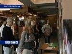 В Ростове-на Дону открылась областная фотовыставка, посвященная 'человеку читающему'