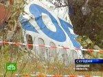 Семьи погибших при крушении Ту-154 под Донецком отсудили компенсации