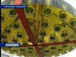 Телескоп отправился в Подмосковье