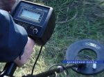 В Ростове-на-Дону обнаружили 22 мины времен Великой Отечественной