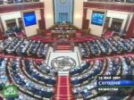Парламент Казахстана принял поправки в Конституцию.