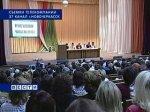 В Новочеркасске специалисты Госнаркоконтроля обсудили проблемы наркомании