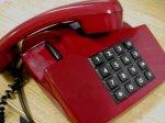 В ГУВД  Ростовской области изменен номер телефона доверия