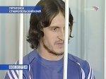 За убийство кисловодского имама дали 20 лет