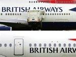 British Airways отложила 350 миллионов фунтов стерлингов на суды