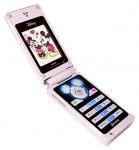 Dmobo M900 - сотовый телефон