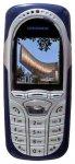 Grundig M130B - сотовый телефон