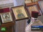В России начинается крупномасштабный крестный ход
