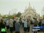 В Подмосковном храме откроется музей новомучеников