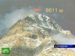 Российские альпинисты готовятся покорить Гимолайскую вершину