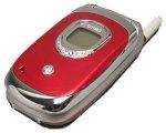 Newgen S410 - сотовый телефон