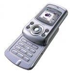 Panasonic X500 - сотовый телефон