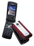 Panasonic VS6 - сотовый телефон