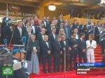 35  ведущих режиссеров сделали совместный проект к юбилейному Каннскому фестивалю.