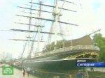 В лондонском порту горит  британский парусник «Катти Сарк».