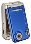 Pantech-Curitel PG-6100 - сотовый телефон