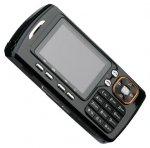 Pantech-Curitel PG-8000 - сотовый телефон