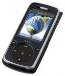 Pantech-Curitel PG-3600v - сотовый телефон