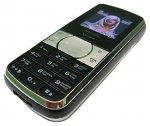 Philips Xenium 9@9f - сотовый телефон