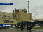В департаменте по ликвидации ЧС опровергли слухи об аварии на АЭС.
